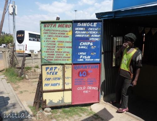 restaurant_soweto